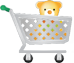 wordpress shopping cart icon